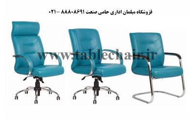 تولید کننده مبلمان و صندلی اداری در تهران