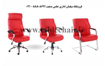 تولید و فروش مبلمان اداری در تهران