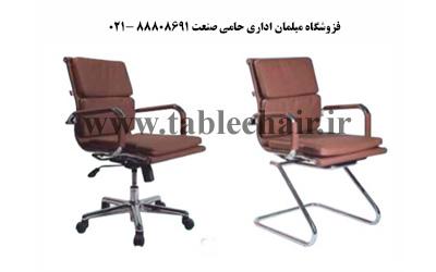 خرید آنلاین صندلی و مبلمان اداری در تهران