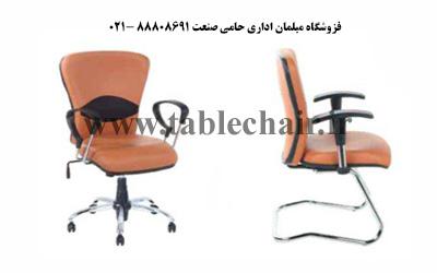 انتخاب صندلی اداری ارگونومیک قسمت 2