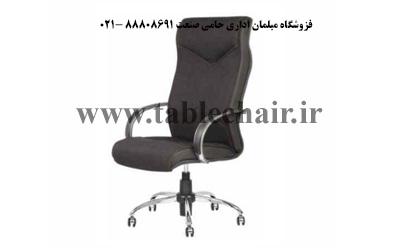 خرید آسان صندلی و مبلمان اداری