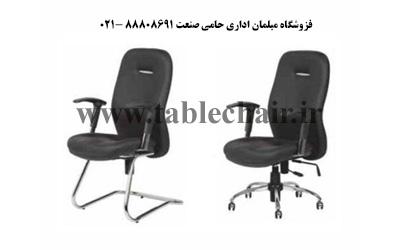 صندلی اداری و تجاری حامی صنعت